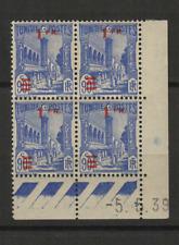 Tunisie RF Y&T N° 223 4 timbres neufs coin daté 5.5.39 /T3534