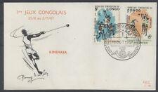 CONGO BELGE FDC 68 - 1ers JEUX CONGOLAIS - 1967 LUXE - BASKET VOLLEY