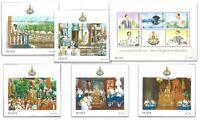 Thailand 1996 King Bhumibol Golden Jubilee Stamp Miniature Sheets Set of 6 MUH