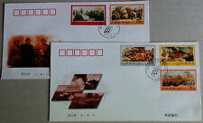 China 1998-24 Three Major Campaigns Liberation War 5v Stamps FDC ( 2 covers )
