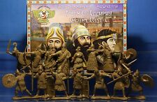 Inzhener Basevich Plastic Toy Soldiers The Ancient Assyrian  № 15 1/32 54 mm