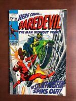 Daredevil #58 (1969) 6.0 FN Marvel Key Issue Comic Silver Age 1st Stunt Master