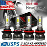 4PCS Combo 9005+H11 White 6000K COB LED Headlight Bulbs 240W High Low Beam Kit