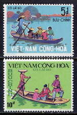 VIETNAM, SOUTH Sc#466-7 1974 Sampan Ferry Women MNH