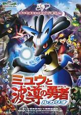POKEMON: LUCARIO AND THE MYSTERY OF MEW Movie POSTER 11x17 Japanese Veronica