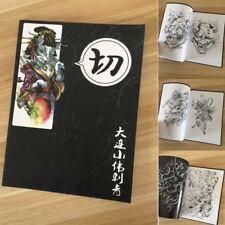 A4 40 Pages Cool Gabala Tattoo Art  Design Flash Manuscript Sketch Book Supply