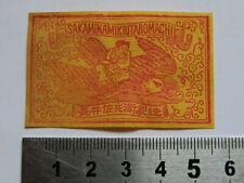 Etiquette Boite d'Allumette JAPON AIGLE Old JAPAN Matchbox Label  EAGLE J