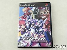 Trigger Heart Excelica Enhanced Playstation 2 Japanese Import PS2 US Seller A
