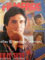 Filmfare Ap92 Amitabh Bachchan Anil Kapoor Kevin Costner Bhagyashree Pooja Bhatt