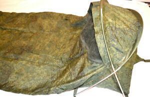 Genuine Russian Army 1 Person Bivvi Tent, Waterproof shelter Bivouac EMR Camo