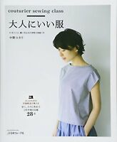 Couturier Sewing Class Dress Book by Yukari Nakano - Japanese Craft Pattern Book