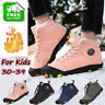 Kids Ankle Snow Boots Boys Girls Winter Warm Fur Lined Waterproof Sneakers Shoes