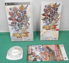 Dai 2 Ji Super Robot Wars Z Hakai Hen - no outer box. PSP. JAPAN GAME. 57641