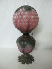 EXTREMELY RARE 19TH CENTURY SUCCESS ARTICHOKE OIL LAMP WITH STUNNING ARTISTRY