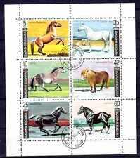 Chevaux Bulgarie (42) série complète de 6 timbres oblitérés