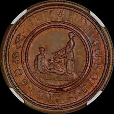 """A LOVELY """"PRIDMORE-96"""" NGC MS64 RB 1843 WEKANDE MILLS 1881 TOKEN TONED MINT REDS"""
