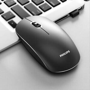 Philips wireless charging silent desktop office Bluetooth mouse