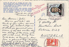 Stamps PANAMA 1974 postcard sent airmail to Australia additional tax stamp