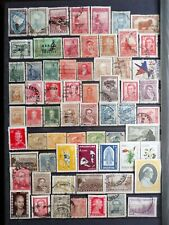 COLLECTION OF ARGENTINA ARGENTINIAN ARGENTINE STAMPS
