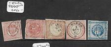 PERU  (P2202B) 5 IMPERF EARLIES PASCO SON CDS  VFU