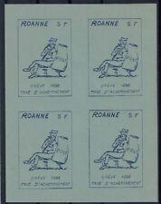 GREVE 1988 ROANNE  bloc de 4 du 5 F Non Dentelé et Non Percé en ligne