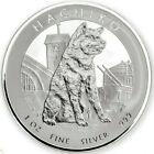 2016 1 Oz Silver $1 Niue HACHIKO Sealed Coin.