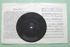 lot 3 disques vinyle 33 tours URSS CCCP 1965  diamètre = 10 cm