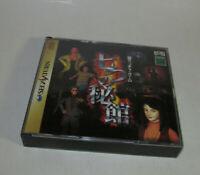 Nanatsu no Hikan Sega Saturn Import NTSC-J Complete CIB Japanese T-7616G