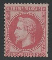 """FRANCE STAMP TIMBRE N° 32 """" NAPOLEON III 80c ROSE 1867 """" NEUF x A VOIR K411"""