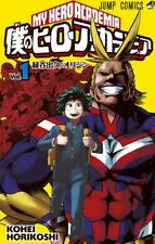 My Hero Academia Volume 1 Japanese Version. Manga Comic from Japan BRAND NEW