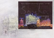 Lithuania 2018 FDC Contemporary Art Sarunas Sauka 1v M/S Cover Paintings Stamps