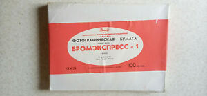 Vintage USSR B&W Glossy Photo Paper Bromexpress 18x24cm 100 sheets Expired