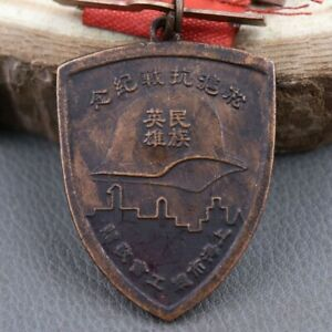 1936 China Songhu Battle Medal Brooch Pin Collector's Gift