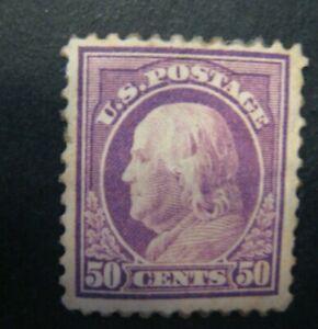 1917 50c Franklin, red violet  S#517 MH OG F