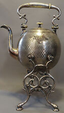 19thC Antique Victorian Polish Silver P. Tilting Hot Water Kettle Norblin & Co 00004000
