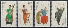 China postfris 2011 MNH 4275-4278 - Spraak en Zangkunst
