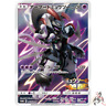 Pokemon Card Japanese - Armored Mewtwo 365/SM-P - PROMO HOLO MINT