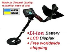 Metal detector pulse search depth up to 2m (78inch) 7.8kHz ground drift function