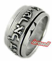 925 Sterling Silver SHEMA YISRAEL Rotating Ring - Hebrew Hear O Israel Shma