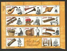 INDONESIA 2020 MUSICAL INSTRUMENTS 2013 REVALUED OVERPRINT BLOCK 11 STAMPS MINT