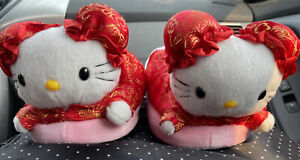 RARE SANRIO SMILE Hello Kitty CHINESE NEW YEARS Slippers Fluffy NEW 2000 O/S
