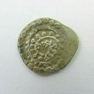 Anglo-Saxon Silver Sceatta Series P Type 61 East Midlands circa 680-710 AD (885)