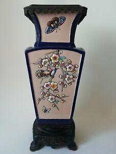 Vase en émaux monture bronze Japonisant Oiseaux Fleurs Eugène COLLINOT 1824-1889