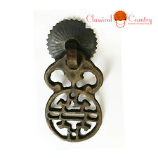 4sets Drawer Handle Ring Pull Brass Furniture Hardware Retro Chinese Brass Knob
