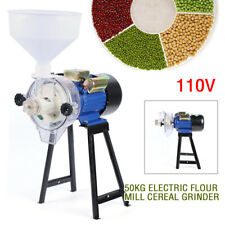 110V Electric Feed Mill Wet Dry Cereals Grinder Rice Corn Grain Coffee Wheat