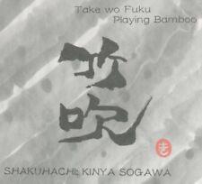 Playing Bamboo, Take wo Fuku,  CD, 2012 (P)