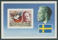 Niger 1977 Nobelpreisträger Block 17 geschnitten postfrisch (G20438)