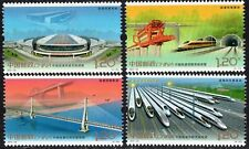 CHINA 2017-29 HIGH SPEED RAILWAY DEVELOPEMENT -- Set of 4 Stamps