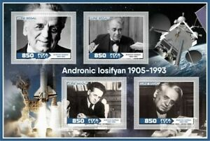 Stamps Famous People Andronic Iosifyan