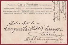 ART NOUVEAU - LIBERTY 01 Stile MUCHA Cartolina IN RILIEVO viagg. 1903